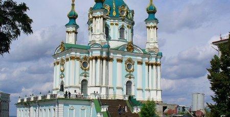 Kijów. Cerkiew pw. św. Andzrzeja